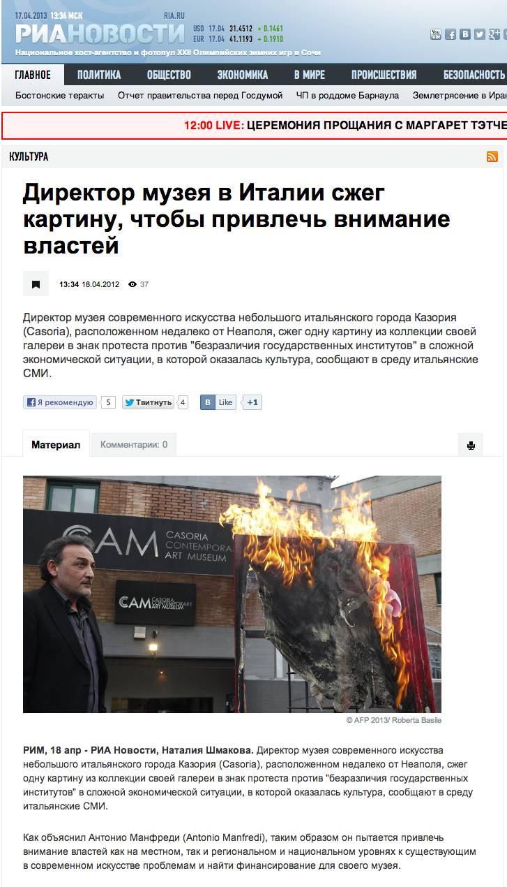 Schermata ria.ru
